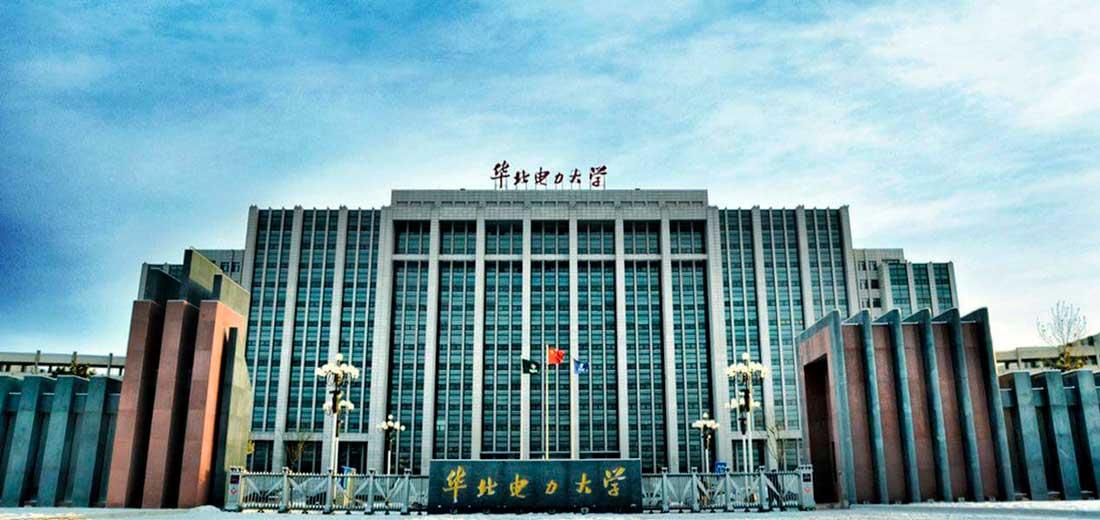 North China Electric Power University