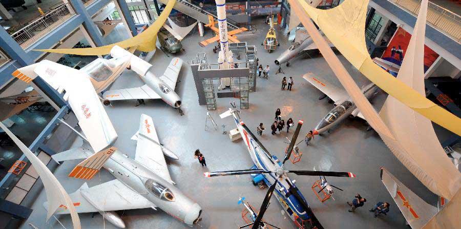 Нанкинский университет аэронавтики и астронавтики