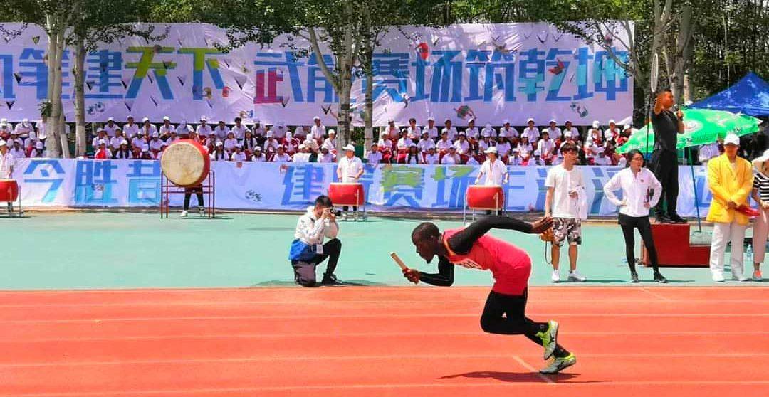 Шэньянский университет Цзяньчжу