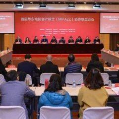 China University study masters