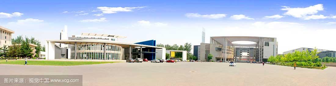 Тяньцзиньский финансово-экономический университет