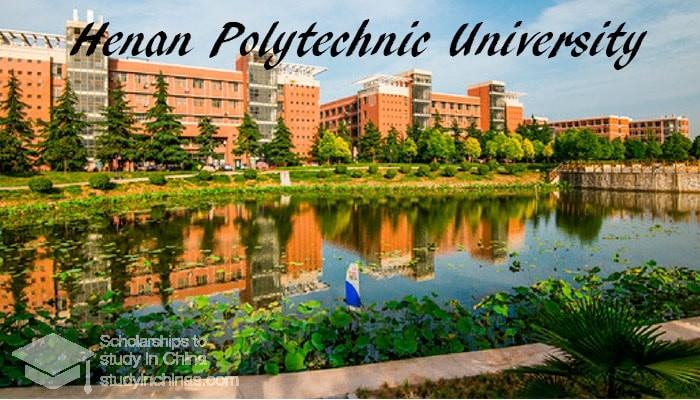 Politehni4eskii universitet Henanya