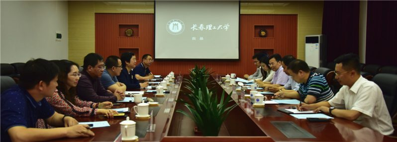 Changchun University of Science and Technology exchanges