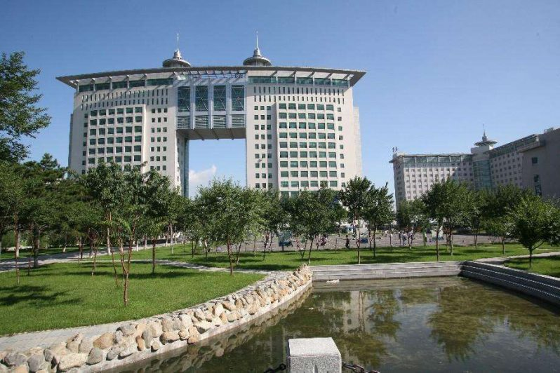 Changchun University of Science and Technology ow to enroll