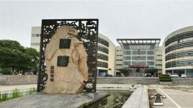 China Three Gorges University education