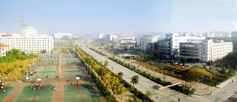 China Three Gorges University how to enroll