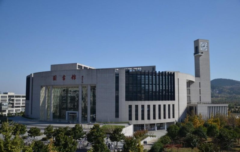 China University of Mining and Technology programs