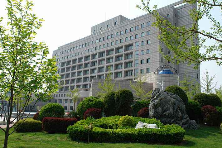 Dongbei University of Finance and Economics how to enroll