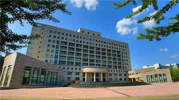 Dongbei University of Finance and Economics information