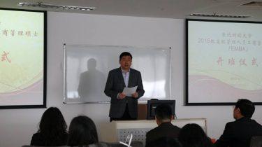 Dongbei University of Finance and Economics programs