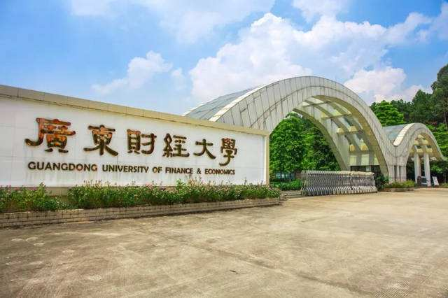 Guangdong University of Finance and Economics information