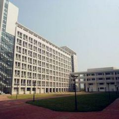 Guangdong University of Finance and programmes