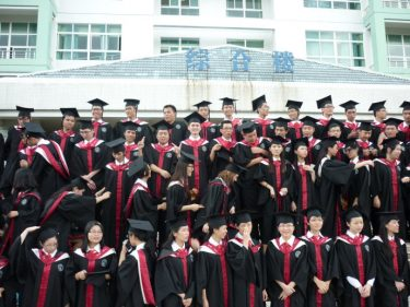 Guangzhou University of Traditional Chinese Medicine faculties