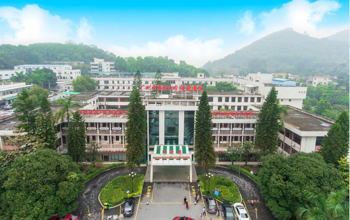 Guangzhou University of Traditional Chinese Medicine how to enroll