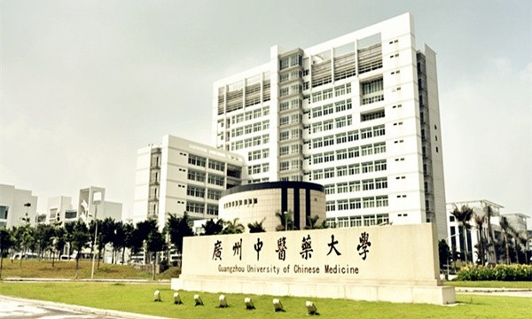 Guangzhou University of Traditional Chinese Medicine information