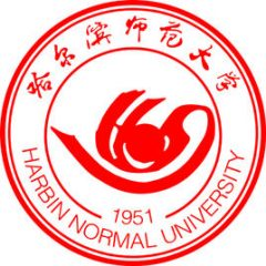 Harbin Normal University education
