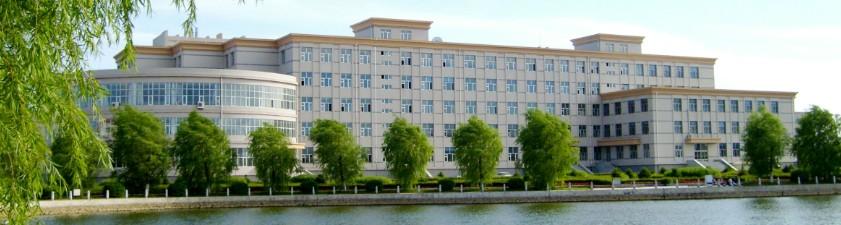 Harbin Normal University Scholarships