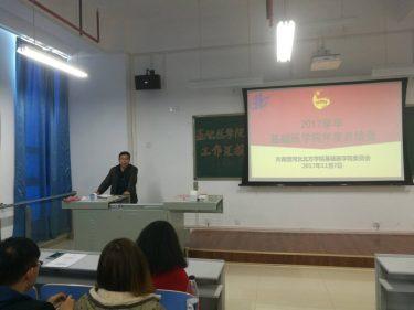 Hebei North University faculties