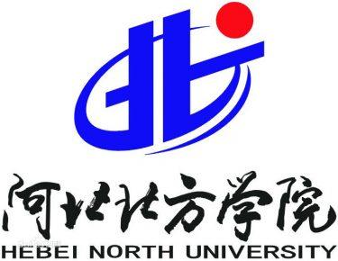 Hebei North University information