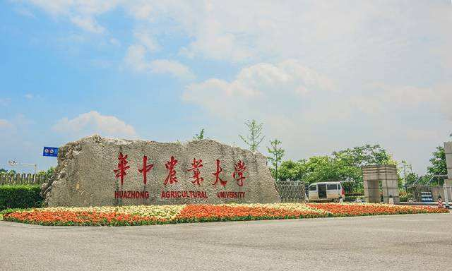 Huazhong Agricultural University how to enroll