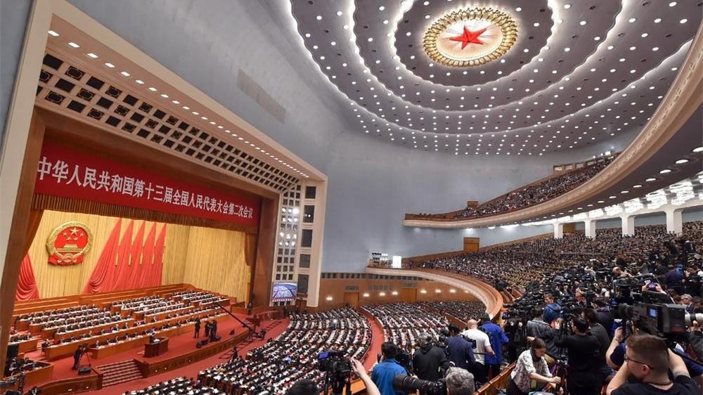 Hunan University Partnership