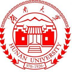 Hunan University information