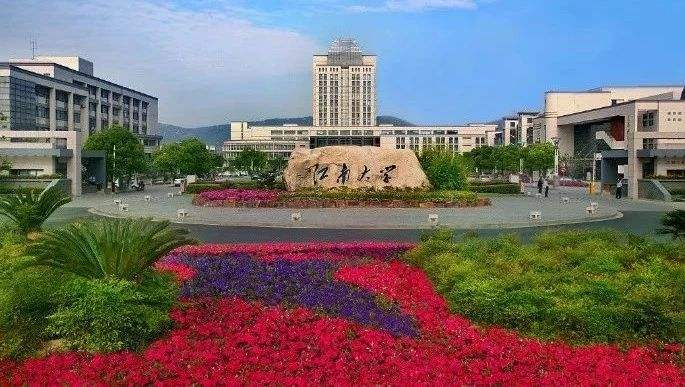 Jiangnan University  Scholarships