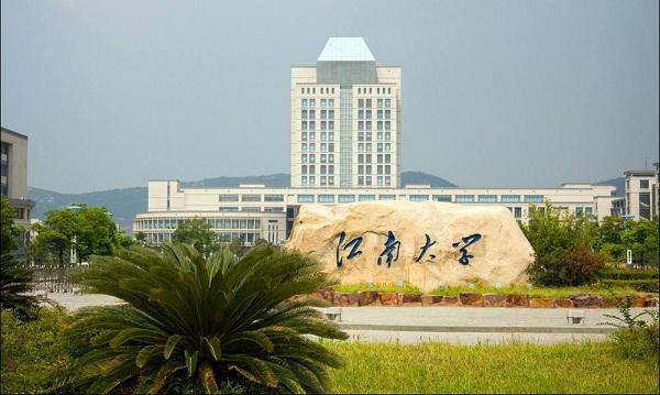 Jiangnan University education