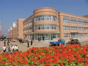 Liaoning University of Technology faculties