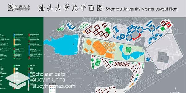 Университет Шаньтоу