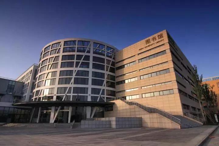 Xidian University Faculty