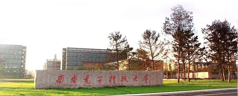 Xidian University advantages