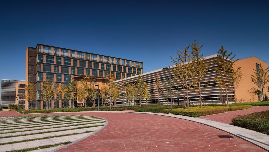 Xidian University scholarship