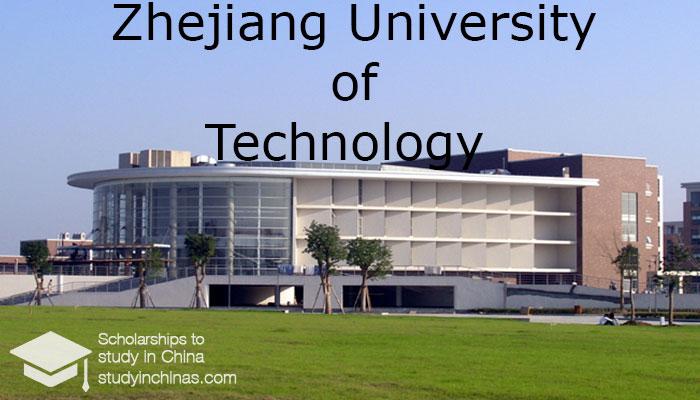 Технологический университет Чжэцзян