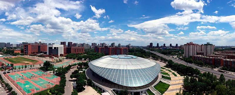 Universidad de Tecnología de Beijing