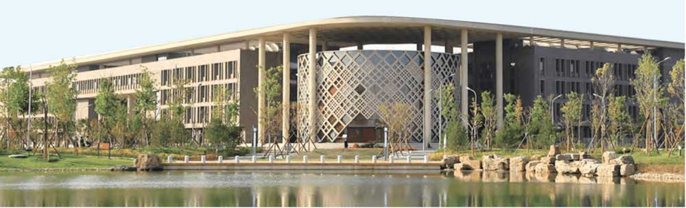 Beijing University of Civil Engineering and Architecture