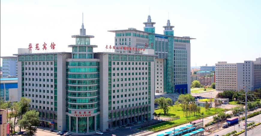 Чанчуньский университет науки и техники
