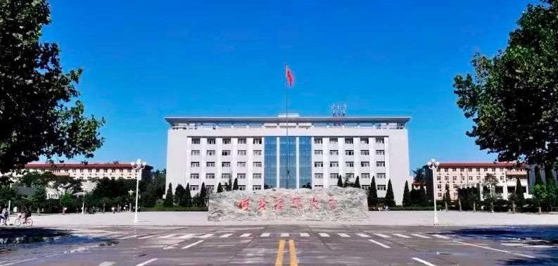 Hebei University of Economics and Business