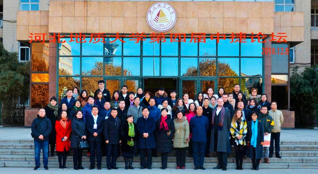 Hebei GEO University
