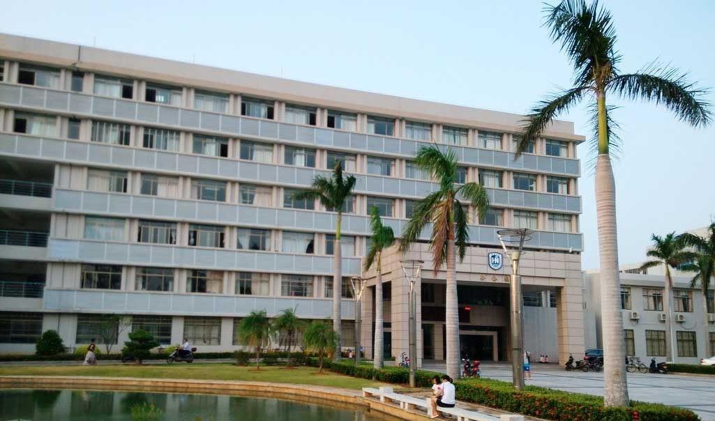 Хайнаньский университет