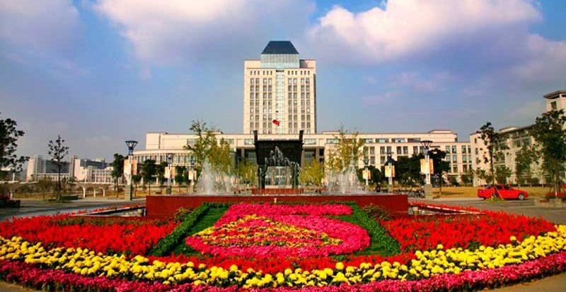 Universidad de Jiangnan (Jiangnan University)