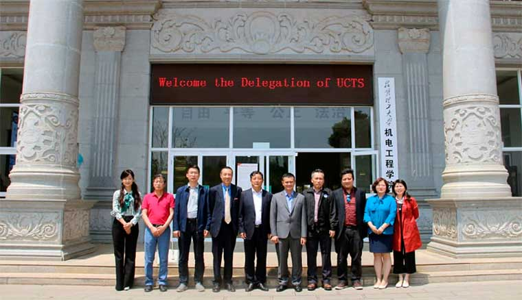 Куньминский университет науки и технологии