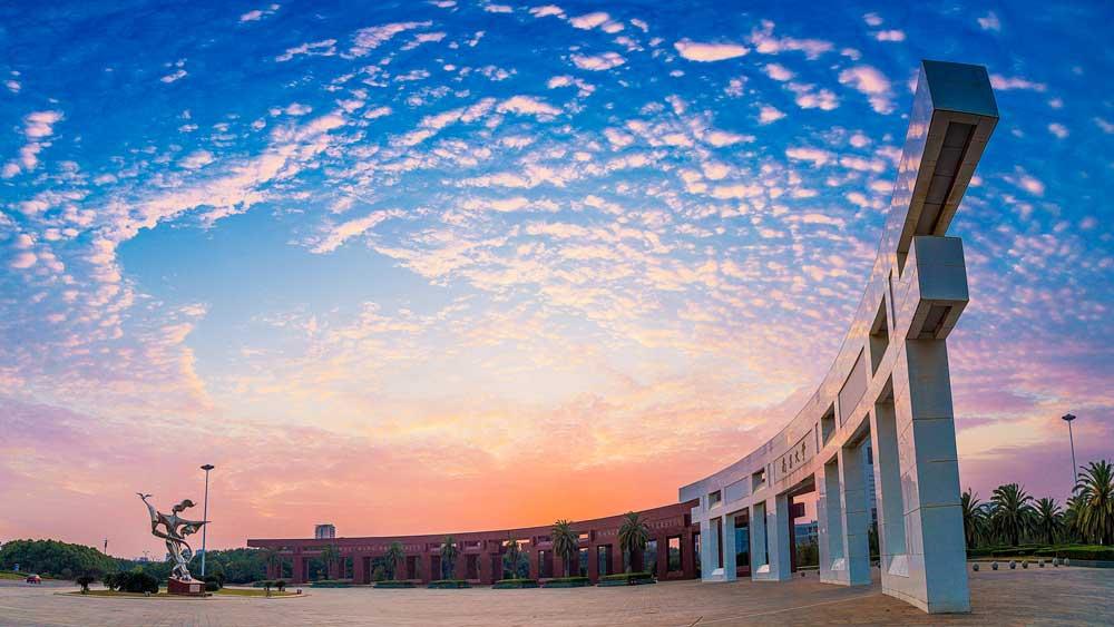 Университет Наньчан