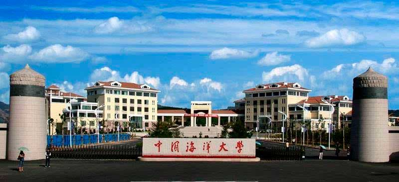 Universidad Oceánica de China (The Ocean University of China)