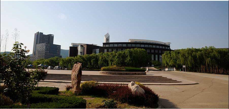 Технологический университет Циндао