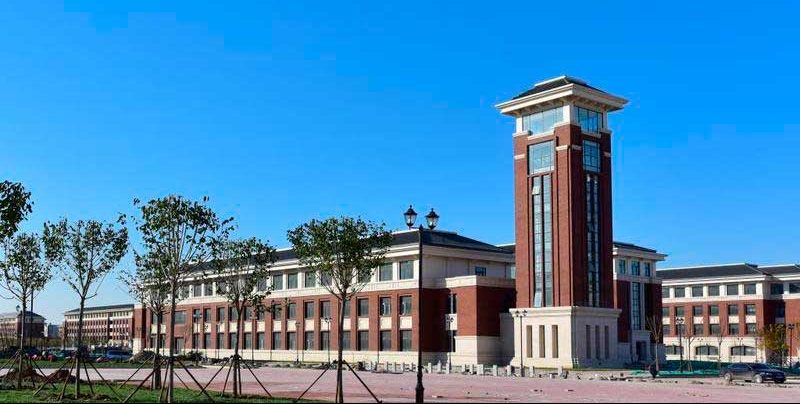 Tianjin University of Traditional Chinese Medicine