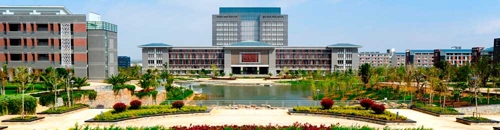 Юньнаньский педагогический университет