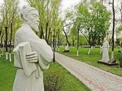 Heilongjiang University of Chinese Medicine faculties