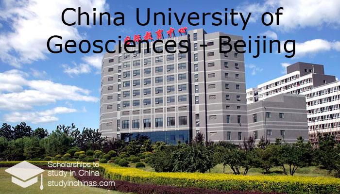 Китайский университет наук о Земле-Пекин