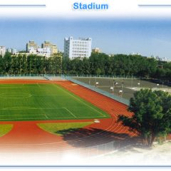 China University of Geosciences (Beijing) campus